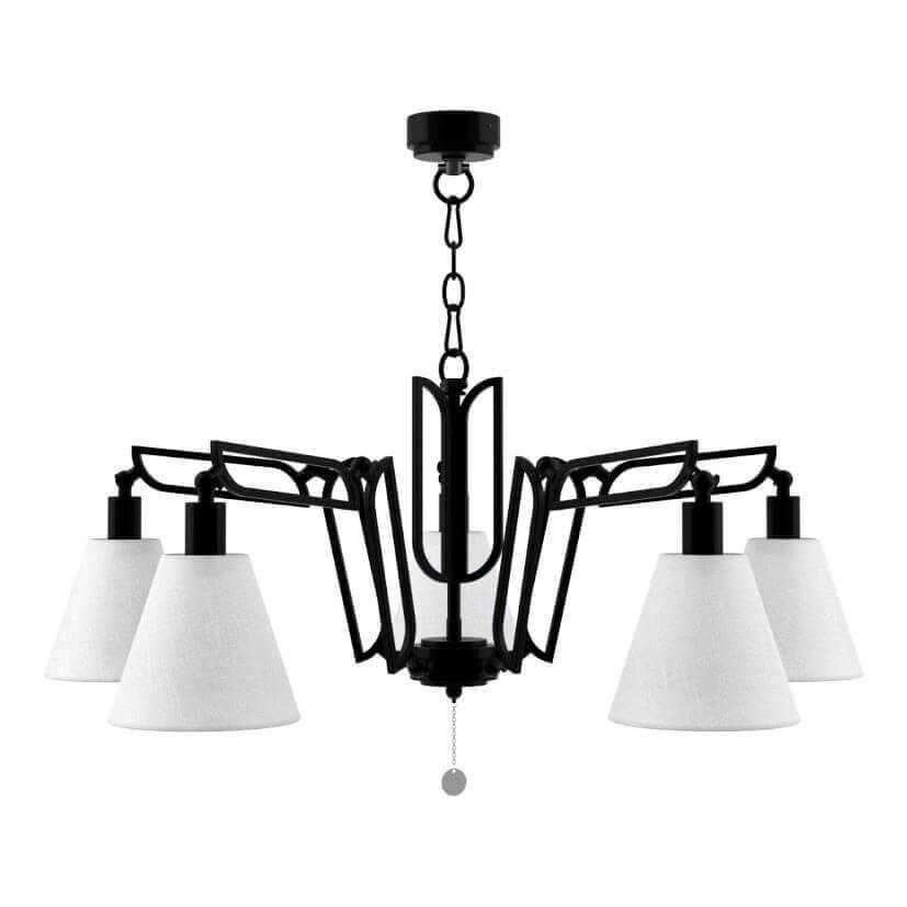 Подвесная люстра Lamp4you Hightech M1-05-BM-LMP-O-32