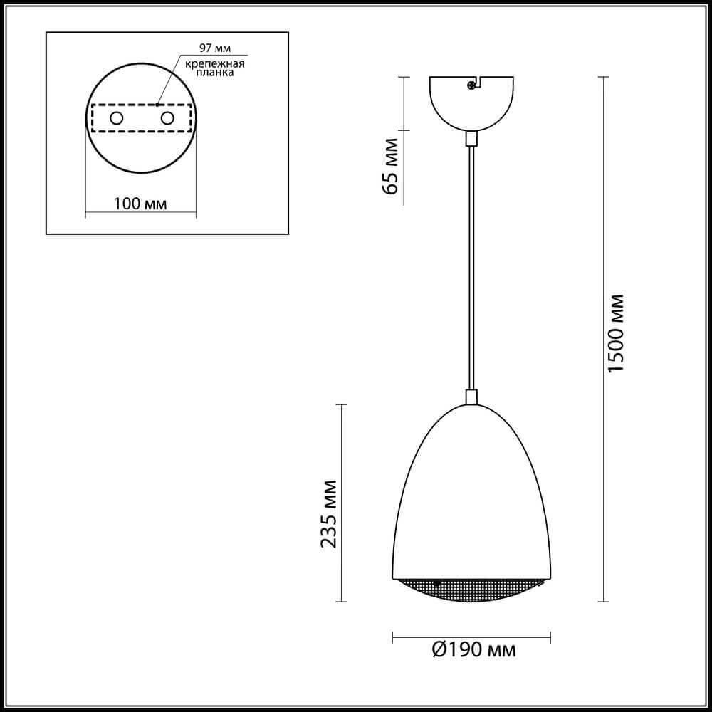 Подвесной светильник Lumion Belko 3669/1