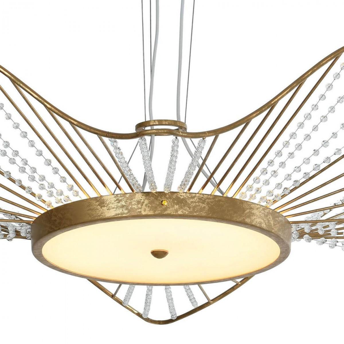 Подвесной светодиодный светильник Favourite Ripple 2309-2P