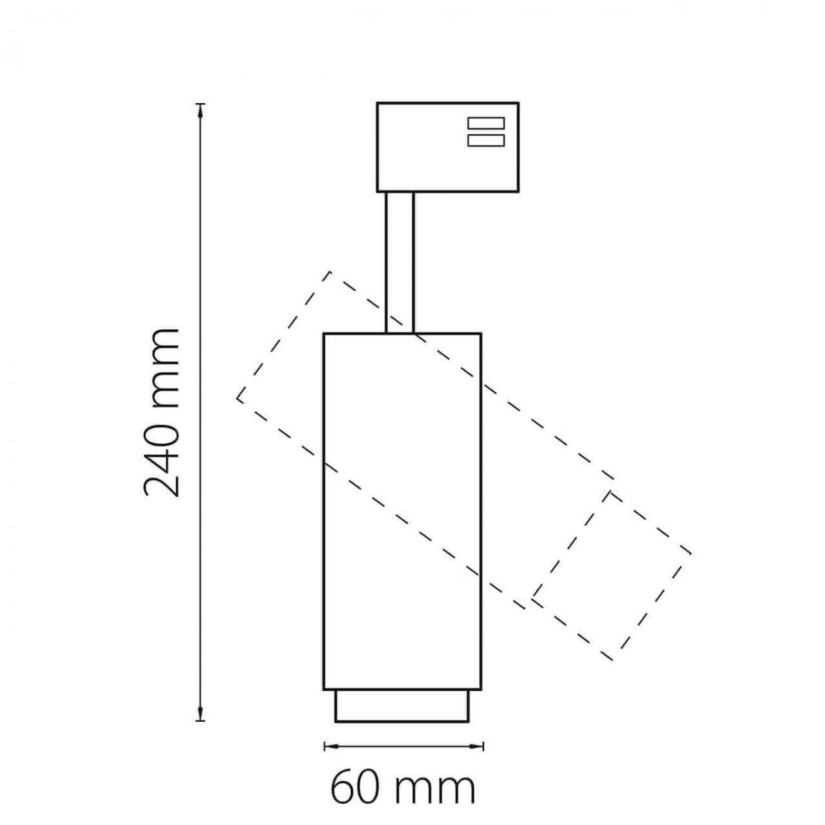 Трековый светодиодный светильник Lightstar Fuoco Led 215446