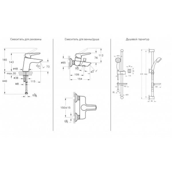 Комплект смесителей Vitra Solid S A49227EXP 3в1