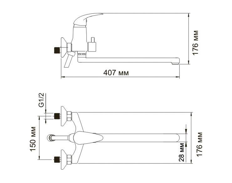 Однорычажный смеситель универсальный WasserKRAFT ISEN 2602L с длинным поворотным изливом 35 см, хром