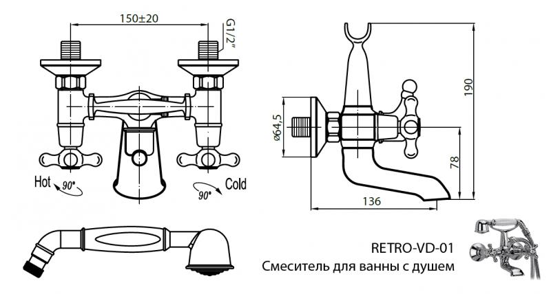 Смеситель Cezares RETRO-C-VD2-02 для ванны/душа, бронза