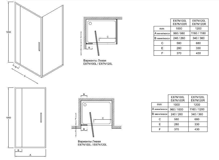 Душевая дверь Jacob Delafon Torsion E87N120L/R-GA, складывающаяся, 120 х 195 см, левая