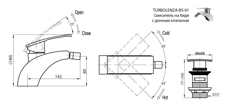 Смеситель Cezares Turbolenza-BS-01 для биде