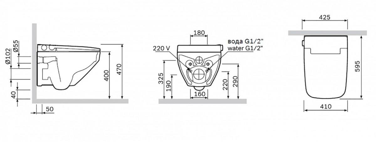 Унитаз Am.Pm Inspire 2.0 CCC50A1700SC подвесной безободковый, с электронной крышкой-биде