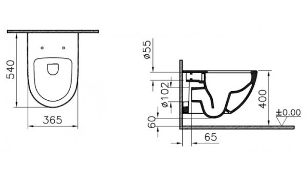 Унитаз подвесной Vitra Sento 7748B003-0075, безободковый